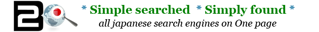 All English Japanese Search Engines on 1 page Japan Startpage WebSearch